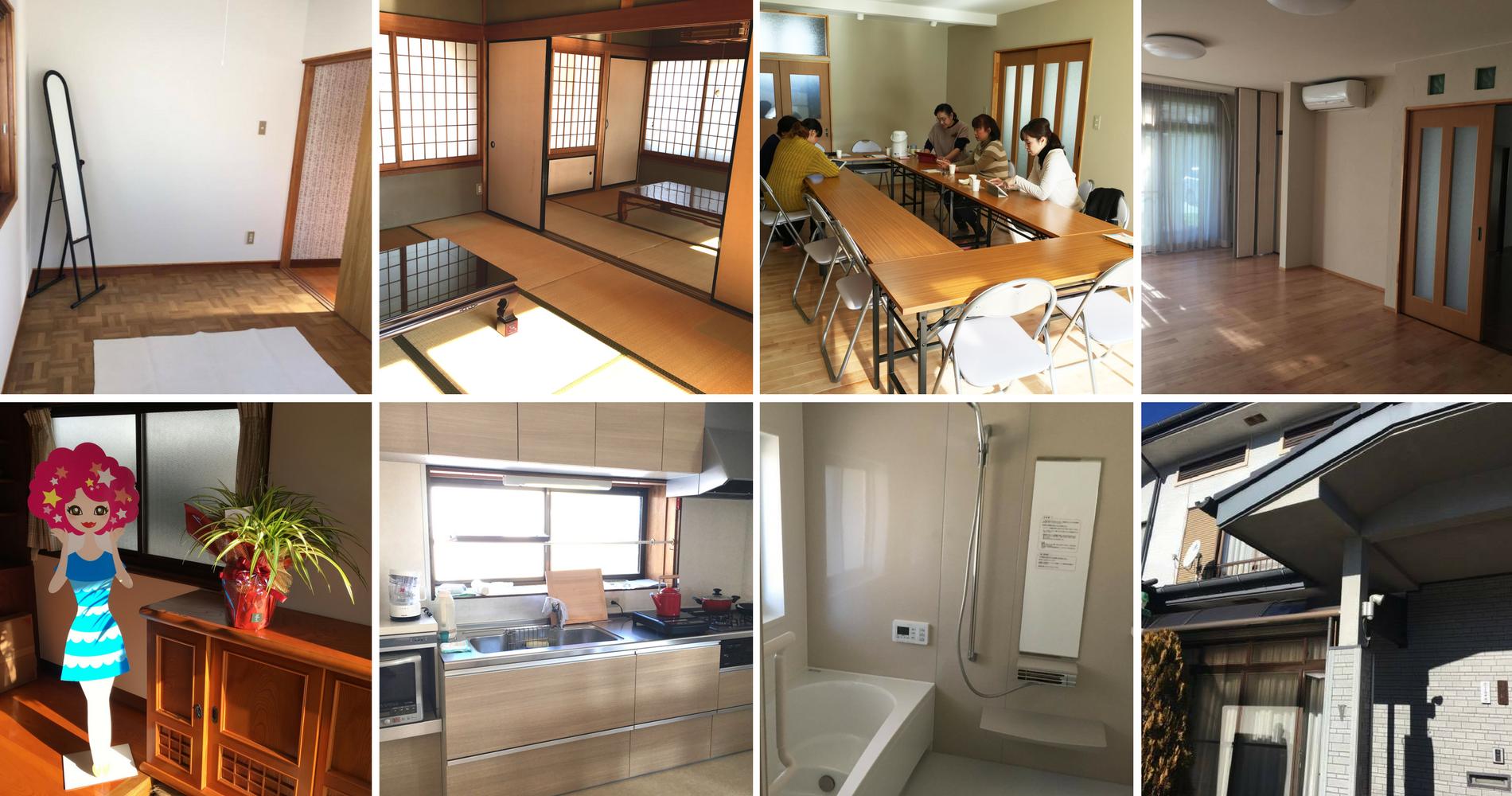 長野県飯田市レンタルハウス